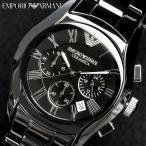 EMPORIO ARMANI エンポリオアルマーニ クロノグラフ 腕時計 メンズ AR1400