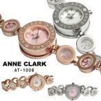 ANN CLARK アンクラーク レディース腕時計