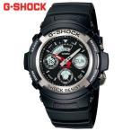 ショッピングShock G-SHOCK Gショック ジーショック腕時計 aw-590-1ajf 国内正規品 セール SALE
