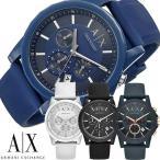 ARMANI EXCHANGE アルマーニ エクスチェンジ 腕時計 ウォッチ メンズ 男性用 クオーツ 日常生活防水 クロノグラフ デイトカレンダー ax-01