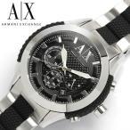アルマーニ エクスチェンジ ARMANI EXCHANGE クロノグラフ腕時計 メンズ AX1214