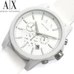 ARMANI EXCHANGE アルマーニ エクスチェンジ クロノグラフ 腕時計 ウォッチ メンズ クオーツ 日常生活防水 デイトカレンダー ラバーベルト ax1325