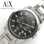 エントリーでP5倍 アルマーニ エクスチェンジ ARMANI EXCHANGE クロノグラフ腕時計 メンズ AX2092