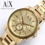 ショッピングアルマーニ エントリーでP10倍 アルマーニ エクスチェンジ ARMANI EXCHANGE クロノグラフ腕時計 メンズ AX2099