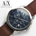 ショッピングアルマーニ エントリーでP10倍 アルマーニ エクスチェンジ ARMANI EXCHANGE クロノグラフ腕時計 メンズ AX2501