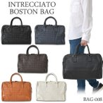 エントリーで5%還元 INTRECCIATO BOSTON BAG イントレチャートボストンバッグ メンズ シンプル bag-008