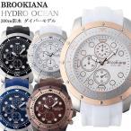 BROOKIANA ブルッキアーナ ブラックレーベル ハイドロオーシャン 200m防水 ダイバーズウォッチ クロノグラフ 腕時計 強化ラバーベルト BKL2002