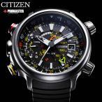 シチズン CITIZEN Promaster プロマスター エコドライブ アルティクロン ダイバー 腕時計 メンズ 光発電技術 20気圧防水 チタニウム 電子コンパス BN402102E