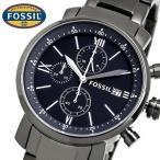 FOSSIL フォッシル 腕時計 メンズ クロノグラフ クオーツ