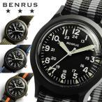 エントリーでP6倍 BENRUS ベンラス ミリタリーウォッチ NATOベルト 腕時計 メンズ ナイロン ストライプ 軽量 小さめ ユニセックス レディース BR763