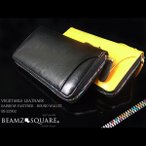 【BEAMZ SQUARE】 ビームススクエア ベジタブルレザー牛革 長財布 メンズ ラウンドファスナーウォレット 本革 BS-22902