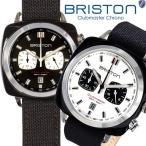 BRISTON ブリストン 腕時計 メンズ クロノグラフ 人気 ブランド 革ベルト