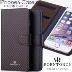 スマホケース iPhone6/6Plus 手帳型 スマホケース 本革 イタリアレザー ノートブック型 カードポケット カバー アイフォン スマートフォン メンズ btr-ip