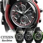 CITIZEN シチズン エコドライブ ソーラー クロノグラフ メンズ 男性用 腕時計 ウォッチ シンプル ラバー CA028