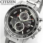 CITIZEN エコドライブ チタン ソーラー 腕時計 クロノグラフ