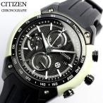 シチズン CITIZEN エコドライブ 腕時計 メンズ