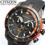 エントリーでP5倍 CITIZEN シチズン エコドライブ ソーラー 腕時計 メンズ クロノグラフ ラバー 10気圧防水 カレンダー Eco-Drive CA4154-07E