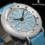 最高級の輝き CZクリスタル1000個使用 文字盤回転 ジュエリーウォッチ 腕時計 エイ革ベルト クリスチャンボヌール