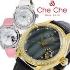 Che Che NewYork チチ ニューヨーク 腕時計 レディース スワロフスキー シェル 猫 本革レザー ラインストーン キャット ねこ CC016-0022