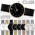 CLUSE ���롼�� �ӻ��� ��ǥ����� ��å��� �����å� 33mm La Boheme �顦�ܥ����� Minuit Mesh �������� 3�����ɿ� SNS �͵� �֥��� ����ץ� CL-04