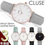 CLUSE クルース 腕時計 レディース 革ベルト レザー