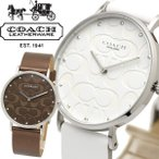 エントリーで10%還元 COACH コーチ 腕時計 レディース 女性用 ウォッチ ブランド 時計 人気 14503301 14503302