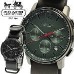 エントリーで10%還元 COACH コーチ 時計 メンズ 14602021 BLEECKER ブリーカークロノグラフ メンズ腕時計 ウォッチ ブラック カーキ