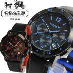 エントリーで10%還元 コーチ 腕時計 COACH ブリーカークロノグラフ 14602024 メンズ レッド ブルー