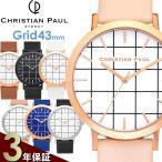 Christian Paul クリスチャンポール 腕時計 ウォッチ ユニセックス クオーツ 5気圧防水 グリッド イタリアンレザー cp-43gr