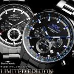 シャルルホーゲル クロノグラフ 限定モデル クロノグラフ 腕時計 メンズ ブランド 人気 10気圧防水