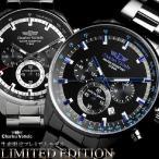 シャルルホーゲル クロノグラフ 限定モデル クロノグラフ 腕時計 メンズ 特価セール