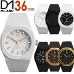 ショッピングD D1MILANO D1ミラノ レディース ウォッチ 腕時計 36mm ディーワンミラノ