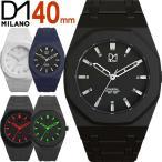ショッピングD D1MILANO D1ミラノ メンズ レディース ウォッチ 腕時計 40mm ディーワンミラノ
