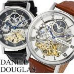 DANIEL DOUGLAS ダニエル・ダグラス オリジン サン&ムーン 自動巻き 革ベルト メンズ 腕時計 DD8806