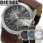 ディーゼル DIESEL 腕時計 革ベルト ディーゼル/DIESEL ディーゼル DIESEL メンズ