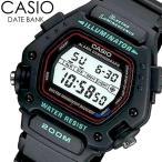 ショッピングCASIO CASIO カシオ チープカシオ チプカシ 腕時計 ウォッチ ユニセックス クオーツ 20気圧防水 6角フェイス dw-290-1v