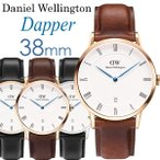 エントリーでP14倍 ダニエルウェリントン 腕時計 メンズ 38mm 革ベルト 新作 Dapper ダッパー 人気 ブランド
