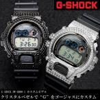 ショッピングShock カスタム G-SHOCK G-ショック Gショック GSHOCK DW-6900-1V クリスタル