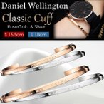 ダニエルウェリントン Daniel Wellington ユニセックス バングル ブレスレット C型 ローズゴールド シルバー 重ね付 アクセサリー アクセ Classic Cuff