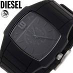 ディーゼル DIESEL 腕時計 シリコンラバー アナログ オールブラック DZ1384