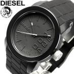 DIESEL ディーゼル 腕時計 メンズ dz4374