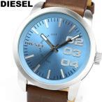 エントリーでポイント5倍 ディーゼル DIESEL 腕時計 革ベルト ディーゼル DIESEL ディーゼル 革ベルト ディーゼル DIESEL