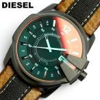 ショッピングディーゼル ディーゼル DIESEL 腕時計 メンズ レザー DZ1600 マスターチーフ カラーガラス
