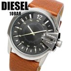 ショッピングディーゼル ディーゼル DIESEL 腕時計 時計 ウォッチ DZ1617 メンズ レザー ブラウン