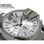 ショッピングDIESEL エントリーでP5倍 ディーゼル DIESEL 腕時計 メンズ クロノグラフ DZ4181 ブランド 人気 ディーゼル/DIESEL
