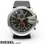 ディーゼル DIESEL クロノグラフ腕時計 メンズ DIESEL/ディーゼル クロノグラフ DIESEL ディーゼル