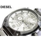 ディーゼル DIESEL 腕時計 クロノグラフ メンズ DZ4203 ディーゼル DIESEL