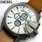ディーゼル DIESEL メガチーフ 腕時計 メンズ クロノグラフ ディーゼル/DIESEL