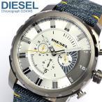 エントリーでP14倍 DIESEL ディーゼル 腕時計 クロノグラフ メンズ STRONGHOLD ストロングホールド デニム DZ4345
