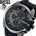 ショッピングディーゼル ディーゼル DIESEL 腕時計 メンズ クロノグラフ ラバーベルト ブラック DZ4378